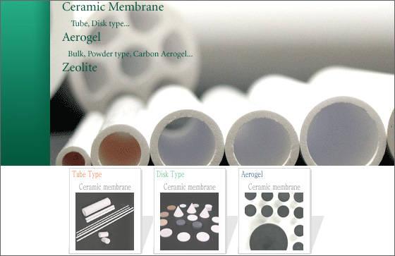 nano_ceramic